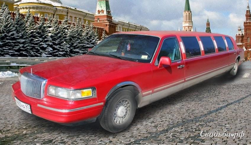 Заказать лимузин на свадьбу в москве недорого