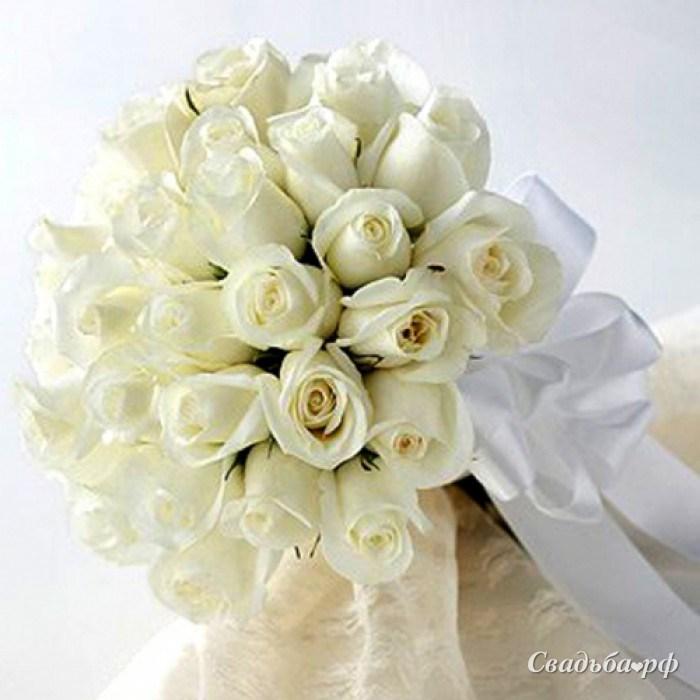 Букет невесты - Цветочный Бум.