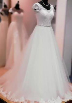 e93c4c898c59035 Свадебные платья напрокат в Москве. Аренда свадебных платьев по низким ценам