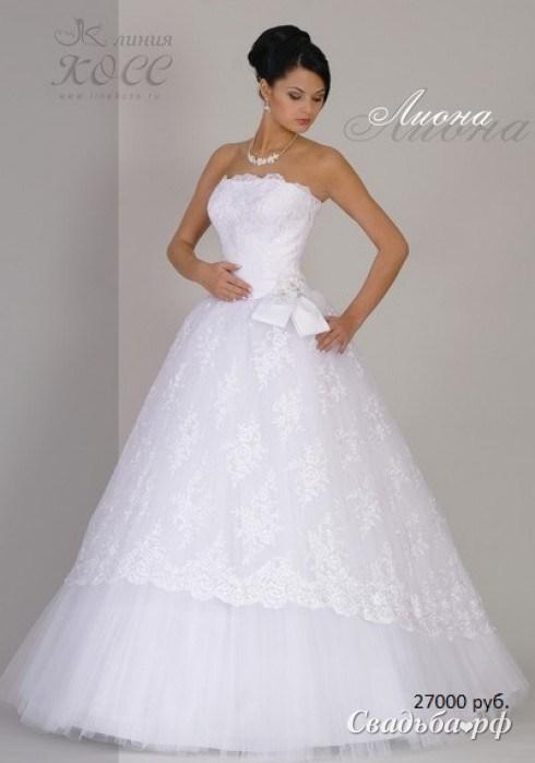 Свадебные Платья И Вечерние Тверь - clothingandandandcloakshop