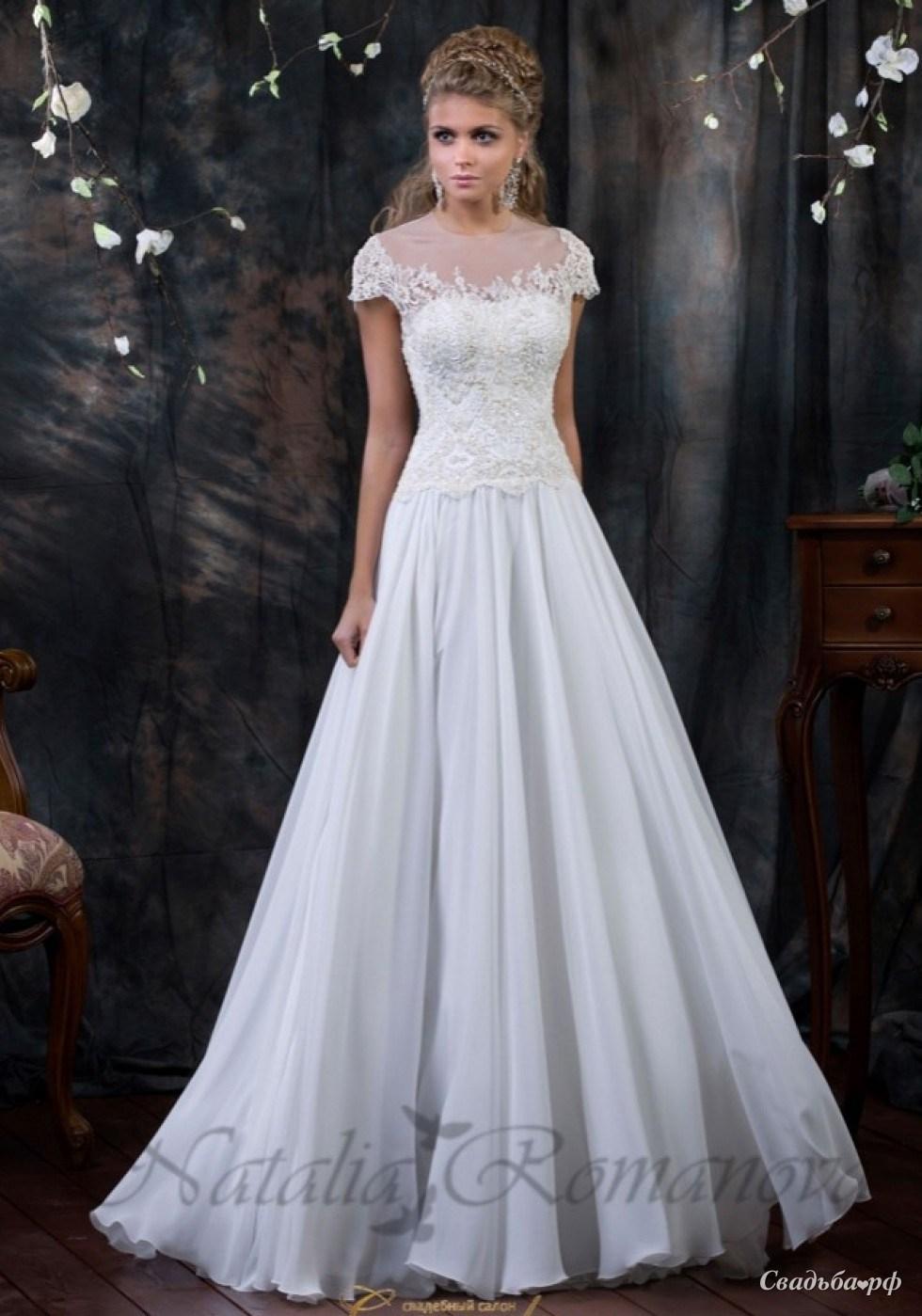 Платье Струящееся Купить