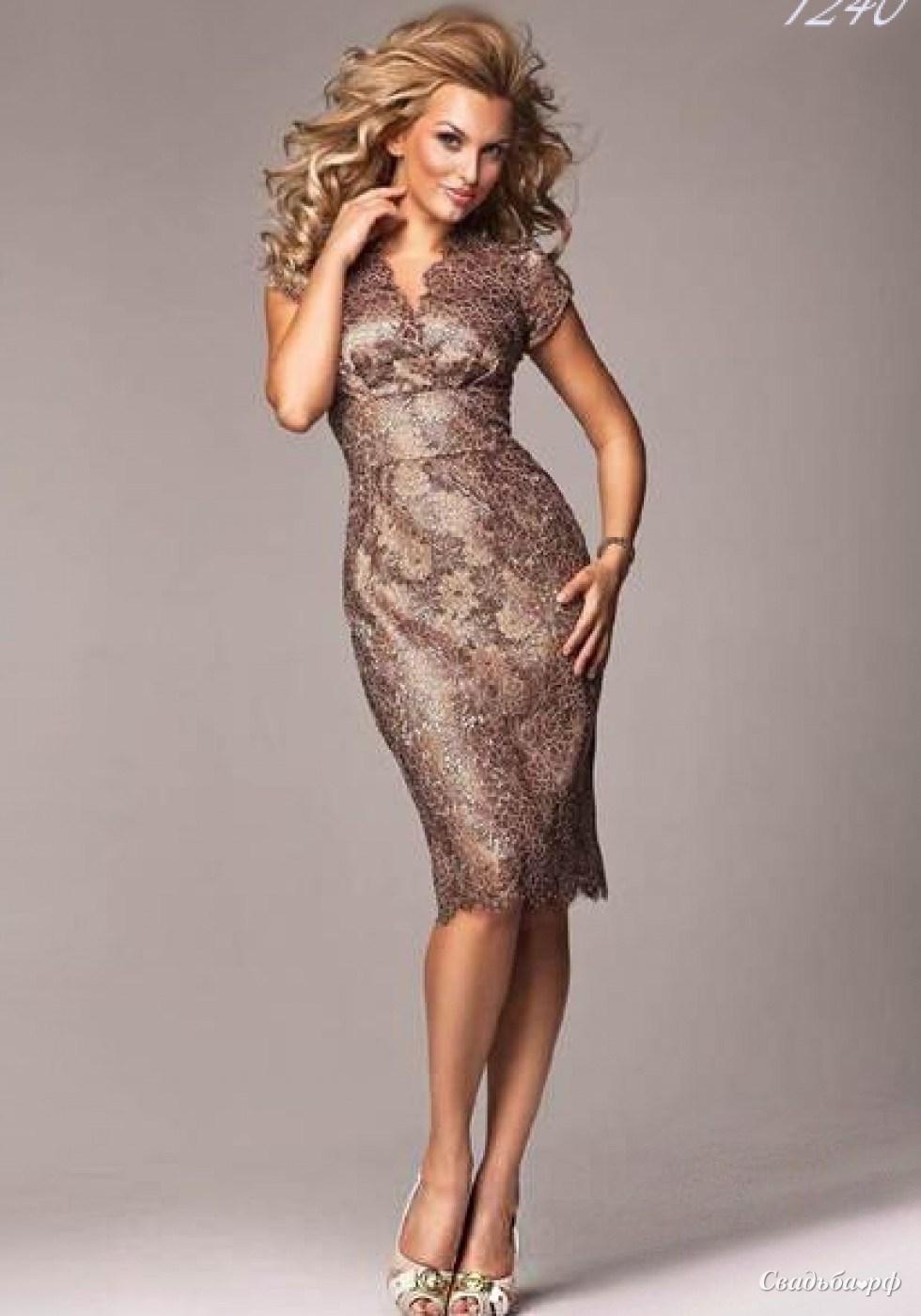 платье Амита-С075 - Свадебный салон Софи