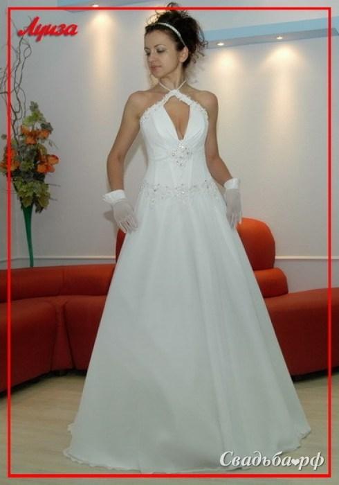 Свадебные платья напрокат липецк