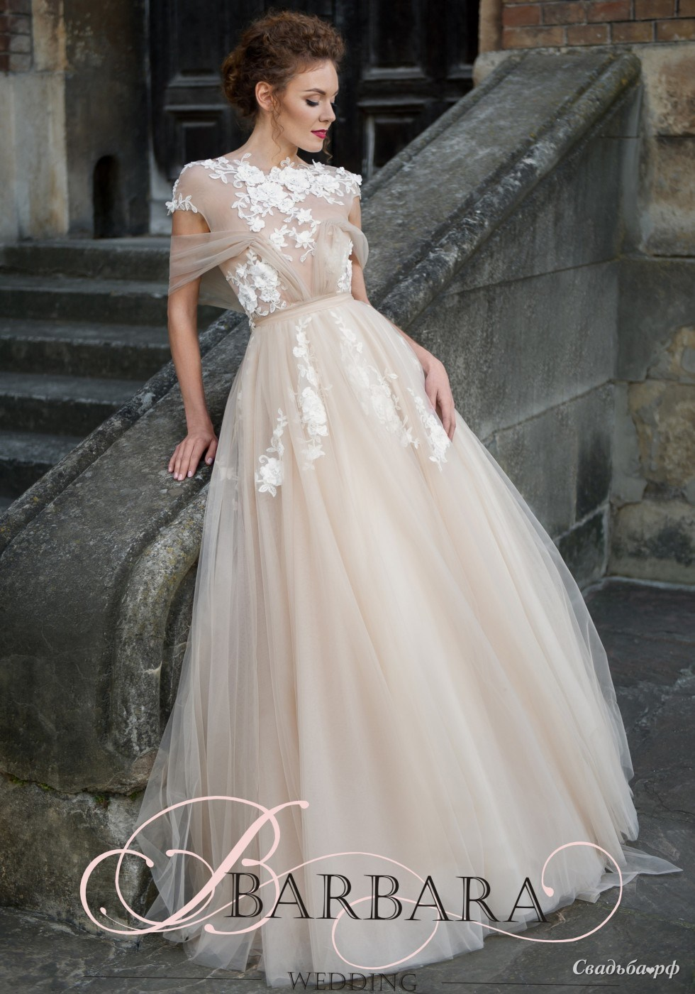 Владивосток платья напрокат