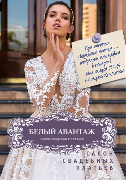 Карта сайта | Уфа - Страна Красоты, портал о красоте, салоны