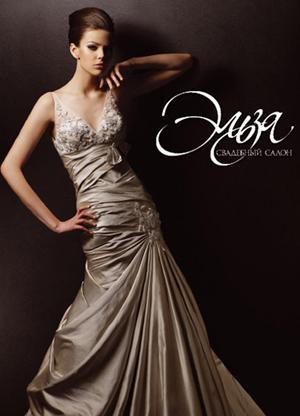 Свадебные салоны Эльза (Москва) | 88 свадебных платьев