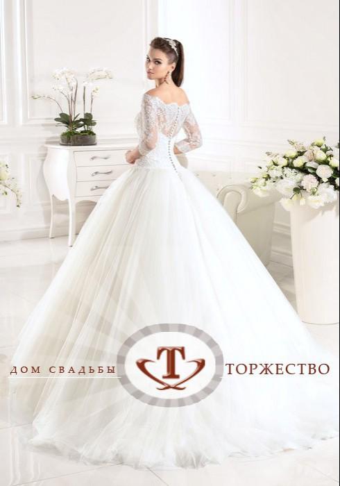 Свадебный салон торжество москва официальный сайт