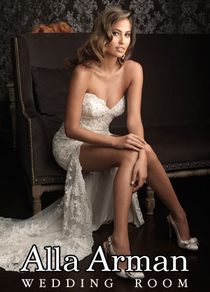 Свадебные платья - свадебные салоны
