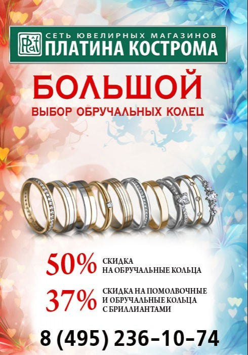 Предлагаем вам посетить магазин одного из старейших производителей ювелирных изделий в россии завод красная пресня