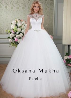 коктейльные платья Екатеринбург - Салон свадебных и