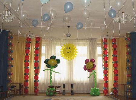 Наименование - Цена, Купить. .  Оформление музыкального зала к выпускному балу в детском саду.далее, 0...